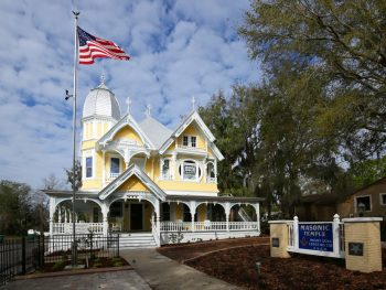 Come to Mount Dora for a fun list of things to do in Mount Dora